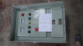 BQJ52-11KW远程控制防爆星三角起动箱