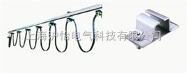供应移动电缆滑线