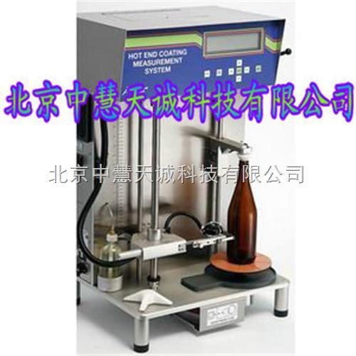 玻璃容器瓶体热端涂层测量仪 美国 型号:BRT-03