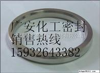 金属齿形垫片、金属包覆垫片厂家报价
