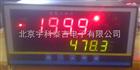 YK-332A/B智能多通道安培小时计