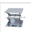 300mm*300mm300mm*300mm 不锈钢升降台/手动升降台