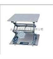 150mm*150mm 不锈钢升降台/手动升降台