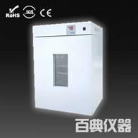 GHP-BS-9270A隔水式恒温培养箱