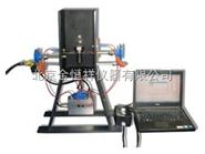 克南试验仪/材料试验机