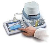 德国KERN高端水分测定仪,搭配Android操作系统