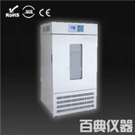 BS-1E振荡培养箱生产厂家