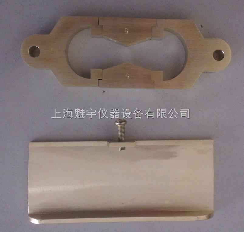 上海8字沥青延度试模
