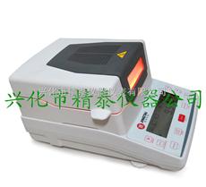 JT-K10化工粉末水分仪 塑料颗粒测水仪,含水量测试仪
