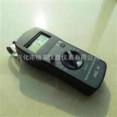 SD-C50感应式木材水分测定仪 便携式木材水分仪,木材测水仪价格