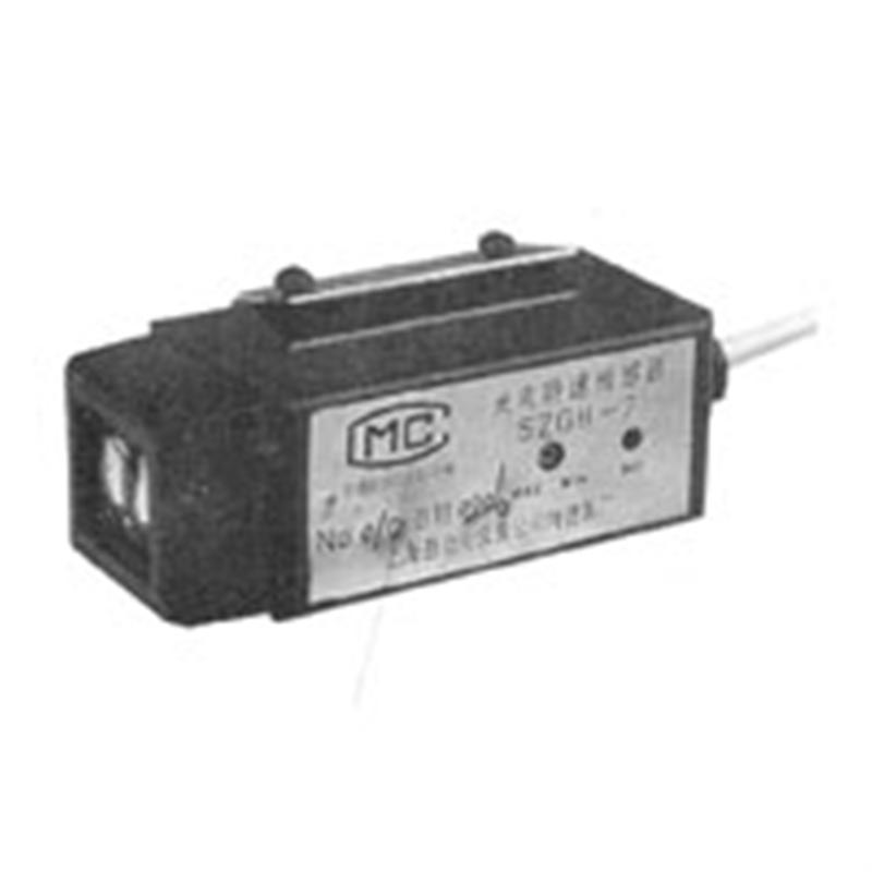 光电转速传感器SZGB-7