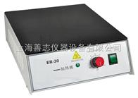 ER系列玻璃微晶台面恒温加热板/防腐蚀加热板