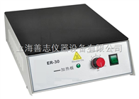 ER-30电热恒温加热板/经济型恒温加热板/上海恒温加热板