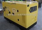 静音式20KW三相柴油发电机组