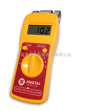 JT-T皮革水份测定仪 筒子纱水分测定仪 纺纱回潮率仪,纺织原料检测仪