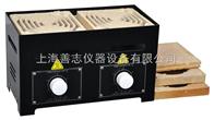 双联2KW立式万用电炉双联2KW 实验室电炉 小型电炉