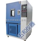 GDS-500陕北皖南高低温湿热试验箱