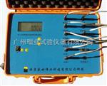 建筑维护结构传热系数检测仪