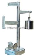 LD-50雷氏夹测定仪