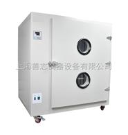 101-4A电热恒温鼓风干燥箱 恒温烘箱 大型鼓风干燥箱