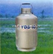 液氮罐的价格