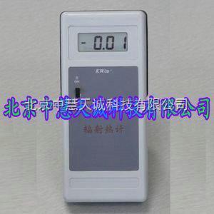 热辐射检测仪|辐射热计|辐射热强度测量仪 型号:JKC-DMR-5