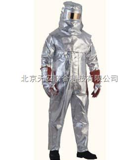防火防化服(上衣)