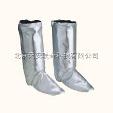 隔热防喷溅靴套
