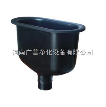 PP材质水杯 PP水槽
