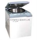 湘仪离心机、广州低速冷冻离心机、DL-4000B低速冷冻大容量离心机