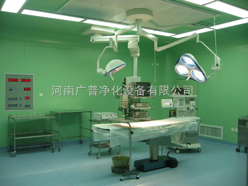 河南手术室