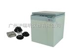 广东Z便宜离心机\GL-16G-II高速冷冻离心机