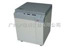 物科研离心机,生物制药冷冻离心机、DL-21B高速冷冻离心机
