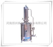 20升蒸馏水器