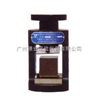 40*40mm新标准水泥抗压夹具
