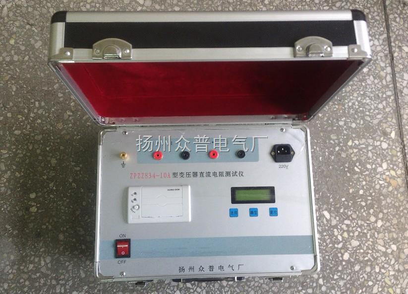 变压器绕组直流电阻测试仪的试验环境图片