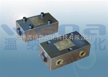 so-h10b,so-h10c,so-h10l,so双向液压锁,温纳双向液压图片
