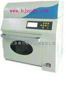 JR.1-MG 微波干燥仪