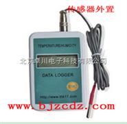 HC.10-ZC-02 温湿度记录仪 北京