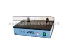 -东林-简洁式台式紫外透射仪