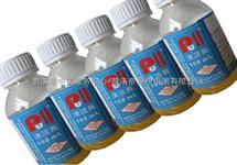 ps8011-4250ml(玻璃)顆粒度取樣瓶
