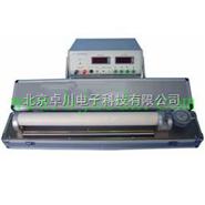 SP.16-SLE 固体线胀系数测定仪