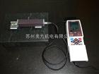SJ-210三丰粗糙度测量仪