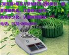 SFY-6美味月饼馅料水分测定仪-生产线用月饼水分仪