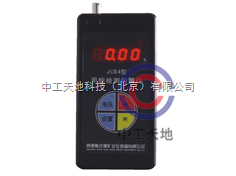 LBT-JCB4(A)型LBT-JCB4(A)型甲烷检测报警仪