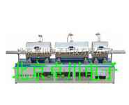 KJ.CX-TQ-3 碳氢元素分析仪