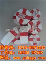 标准四氟垫片、水表垫片