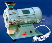 PSF-0202卧式土壤粉碎机 XDB050302