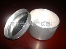 PSF-0204铝盒 XDB0506