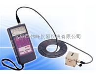 日本IMV公司VM-7000L低頻振動分析儀